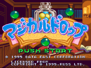 Screenshot Thumbnail / Media File 1 for Magical Pop'n (Japan) [En by Aeon Genesis v1.01]